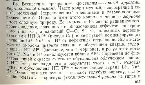 Нажмите на изображение для увеличения Название: Годовиков_РјРѕСЂРёРѕРЅ_1983.jpg Просмотров: 819 Размер:87.1 Кб ID:4443